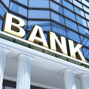 Банки Кадуя