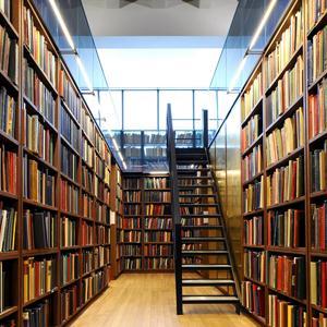 Библиотеки Кадуя