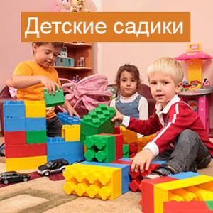 Детские сады Кадуя