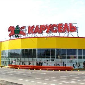 Гипермаркеты Кадуя