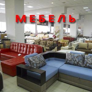 Магазины мебели Кадуя