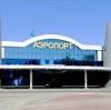 Аэропорты в Кадуе