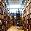 Библиотеки в Кадуе