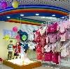 Детские магазины в Кадуе