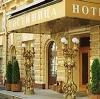 Гостиницы в Кадуе