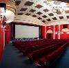 Кинотеатры в Кадуе