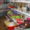 Магазины хозтоваров в Кадуе