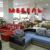 Магазины мебели в Кадуе
