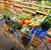 Магазины продуктов в Кадуе