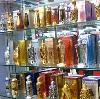 Парфюмерные магазины в Кадуе