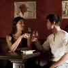 Рестораны, кафе, бары в Кадуе