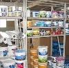 Строительные магазины в Кадуе