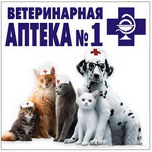 Ветеринарные аптеки Кадуя